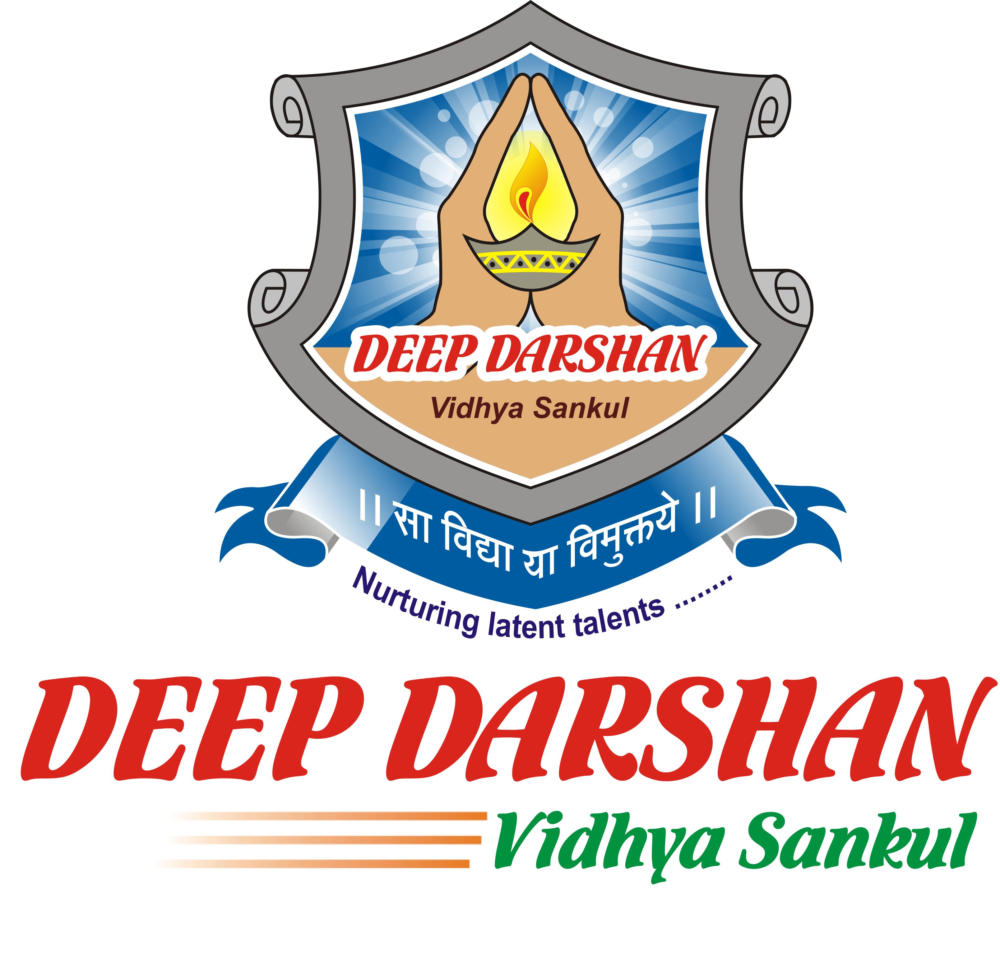 Deep Darshan Vidhya Sankul